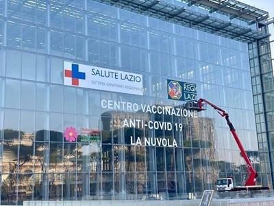 """Фасадата на """"Облакът"""" на Фуксас, където ще ваксинират учители. СНИМКА: ИНСТАГРАМ"""