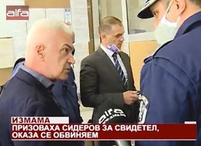 Волен Сидеров спори с полицаи в сградата на СДВР. КАДЪР: АЛФА ТВ