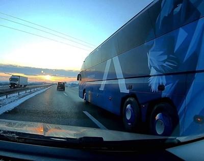 """Левскарите заминаха с клубния автобус за Хърватия. Снимка: фейсбук на """"Левски"""""""