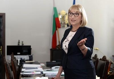Министърът на правосъдието Цецка Цачева