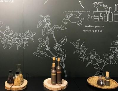 """""""Най-зеленият шампоан"""" се произвежда в Тайван от кафени зърна."""