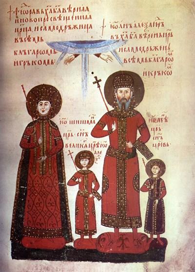 Резултат с изображение за цар иван александър