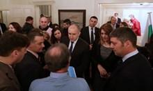 Вижте Румен и Десислава Радеви на срещата с българи в Швейцария (Снимки)