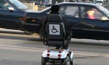 Оценяват инвалидите с точки от 0 до 204