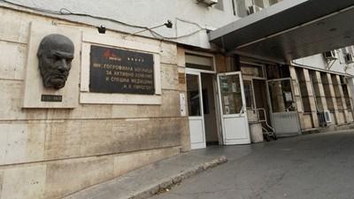 """Пострадалите в катастрофата  са извозени в  """"Пирогов"""" Снимка Архив."""