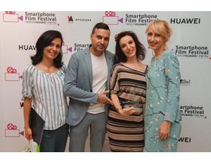 Слави Ангелов в екипа,  спечелил конкурс за филм, заснет с мобилен телефон