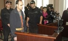 Осъден за жестоко убийство поиска предсрочно на свобода, съдът отказа