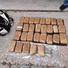 Хероинът бил в 29 пакета.