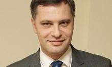 Александър Сиди: Анонимен сайт с позорящо съдържание да се закрива