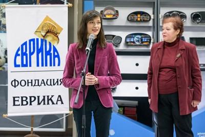 Снимки: Представителство на ЕК в България