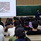 Заради агресия все повече японски деца предпочитат алтернативни школи за обучение.