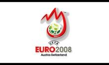Всички голове от Евро 2008