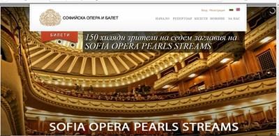 Седем излъчвания на Софийската опера и балет са били гледани от 150 хиляди зрители.