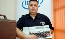 Най-старият лаптоп в България