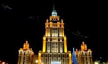 Най-високият хотел в Европа и последният от седемте сталински небостъргача в Москва