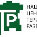 """Покана за избор на обслужващи банки на """"Национален център за териториално развитие"""" ЕАД – гр. София"""