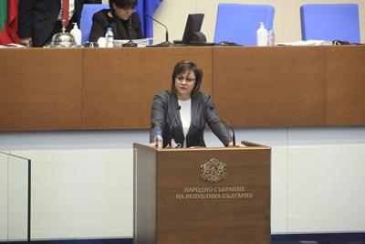 Корнелия Нинова СНИМКА: БСП пресцентър