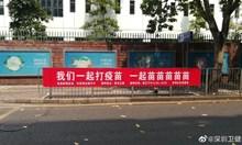 Китай стимулира ваксинацията с имитация на котешко мяукане