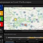 93 нови случая на COVID-19 за последното денонощие у нас, 234 излекувани