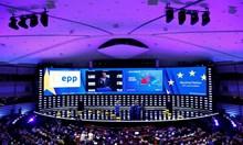 5 лоши новини за новия Европарламент