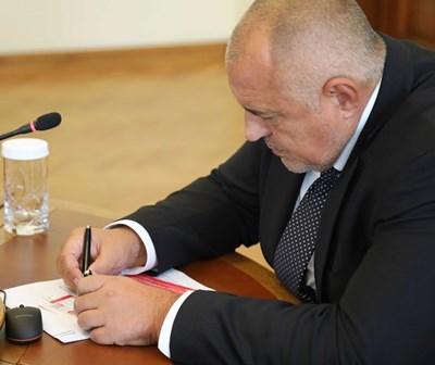 Премиерът Бойко Борисов СНИМКА: Фейсбук/Бойко Борисов