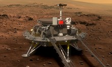 Ще успеят ли САЩ да изолират Русия от добива на хелий-3 на Луната