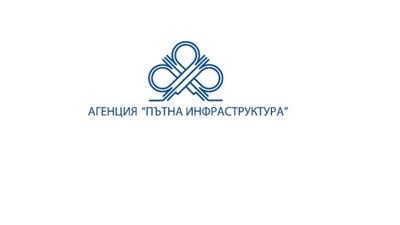 Отвориха офертите за надзор при строителството на Видин - Ботевград