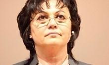 Нинова: ГЕРБ хвърля прах в очите с предложението за мажоритарен вот