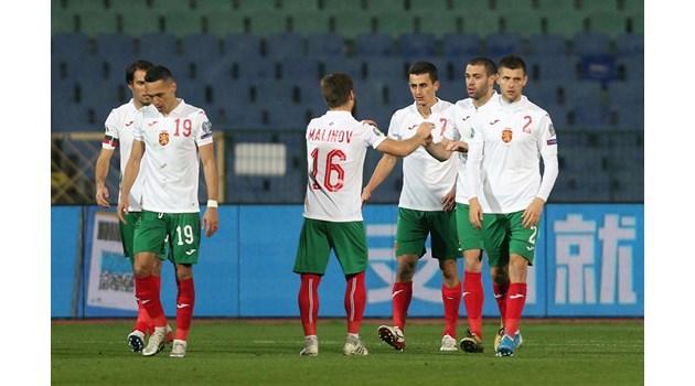 Вариантите за България към Евро 2020: Гост на Шотландия. Домакин на Израел или Унгария