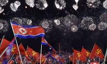75-ата годишнина от основаването на управляващата Корейска работническа партия