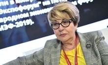 Путин праща за първи път жена за посланик в България (Обзор)