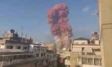 2750 тона амониев нитрат се взривили в Бейрут заради години на бездействие и небрежност