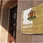 Конституционният съд не допусна разглеждане на промените в Закона за хазарта
