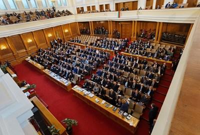 Депутатите от 45-ия парламент отхвърлиха предложението да се намалиу субсидията за партиите на 1 лв.  СНИМКА: ЙОРДАН СИМЕОНОВ