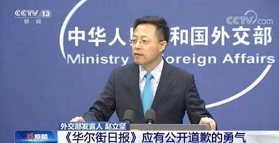 Гън Шуан СНИМКА: Радио Китай