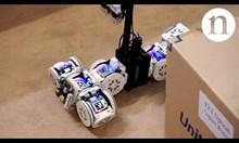 Робот сменящ формата си според обстоятелствата