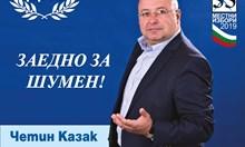 ДПС избра Четин Казак за кандидат-кмет на Шумен
