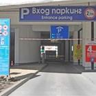 """Единственият вход за подземния паркинг на мол """"Сердика"""" е блокиран след пожар"""