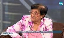 Не харесвам Николай Василев. Той е корумпиран