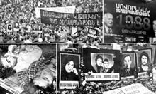 Геноцидът през 1988 г.: Улиците бяха в кръв,  Горбачов се намеси след 4 дни