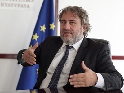 Министърът на културата Боил Банов  СНИМКА: Архив