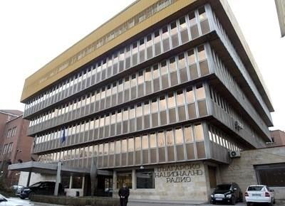 Сградата на БНР