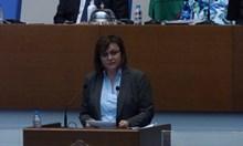 БСП: Борисов и Каракачанов да дойдат в парламента да обяснят за новата сделка за F-16