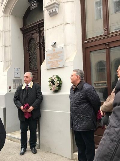 Паметната плоча във Виена  СНИМКА: ДЕВОРА НЕДЯЛКОВА