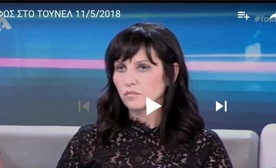 """Тв Алфа покани кореспондента на в. """"24 часа"""" в Гърция Бойка Атанасова за участие в предаването."""