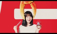 Японски реклами