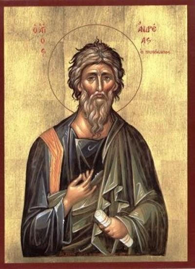 Св. ап. Андрей Първозвани