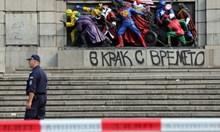 Българските Банкси, които боядисаха Паметника на Съветската армия, сега ремонтират пейки и паркове (Видео)