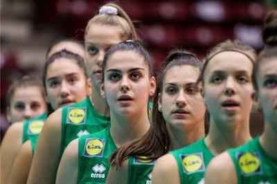 Снимка: FIVB