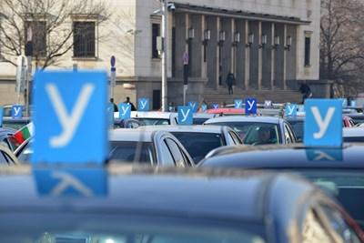 Стотици учебни автомобили блокираха центъра на София.